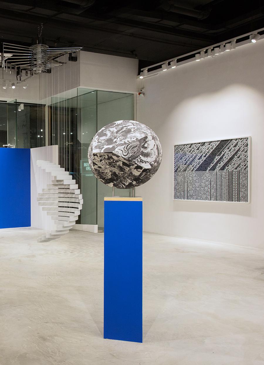 'Everything is and isnt at the same time', 2016   Troika (Eva Rucki, Sebastien Noel, Conny Freyer)
